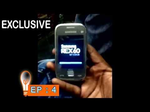 فك كود هاتف من نوع rex 60 و 3312-samsung GT