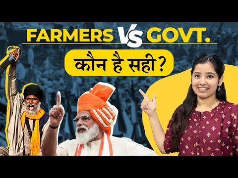 Farm Law Protests - Who is Right? Farmers or Government? 3 Farm Laws Protests and Debate