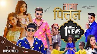 Tama Pittal by Samrat & Samikshya | Feat. Paul Shah, Durgesh, Garima, Gurans & Jvin/Jvis | New Song