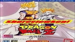 Shoreviewken! Dragon Ball Z: Buyuu Retsuden (Mega Drive)