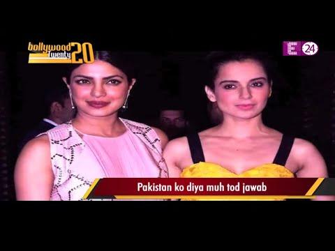 Bollywood 20-20 || Kareena से अपने रिश्ते पर Sara Ali Khan का बड़ा खुलासा