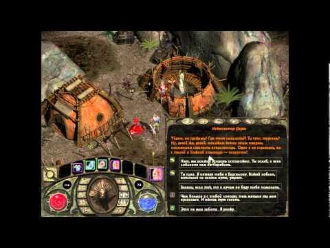 Lionheart: Legacy of the Crusader Конец игры , битва с драконом