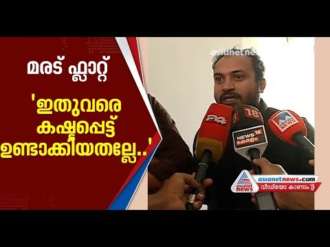 Actor Soubin Shahir response on marad flat issue