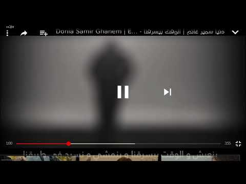 اغنيه الوقت بيسرقنا دنيا سمير غانم روعه قناة الموسيقى