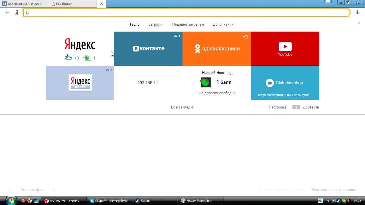 Настройка Sagemcom Fast 2804 v7 ADSL Internet PPPoE + IPTV + WiFi Ростелеком