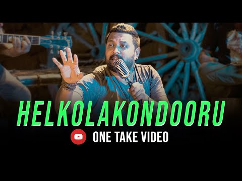 helkolakondooru-video-song---lagori-rewind-|-a-movie-|-upendra-|-kannada-music-video-2019