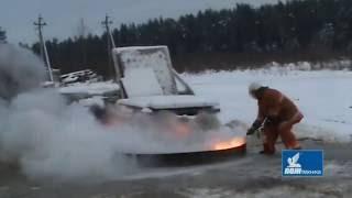Порошковый огнетушитель ОП 10 МИГ производства ЗАО