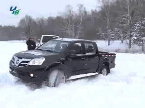 ЧЕХОВ-АВТО FOTON Tunland тест-драйв Блондинка на колесах 30.01