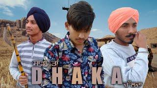 Dhaka short punjabi movies ft. Rampura Jawaharwala