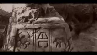 nile papyrus containing the spell to preserve its possessor official video