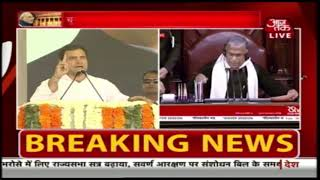 जयपुर में राहुल गांधी: सरकार बनने के बाद हिंदुस्तान के हर किसान का कर्जा करेंगे माफ