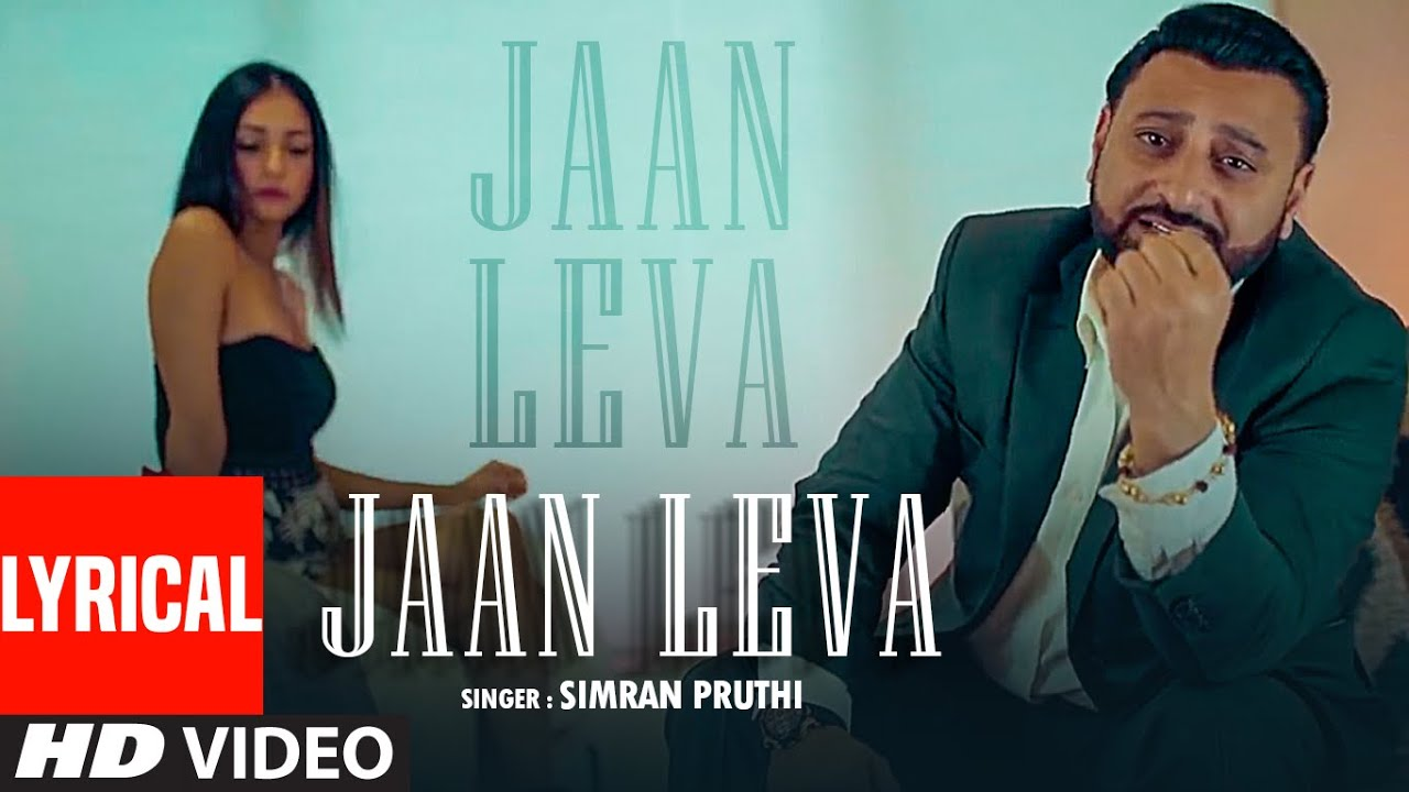 Jaan Leva (Full Lyrical Song) Simran Pruthi Ft. Japanjot | Tar E Beat Breaker | Latest Punjabi Songs
