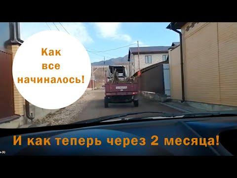 Станица Отрадная, станица Подгорная (где мы живем) Рассказываем куда переехали.