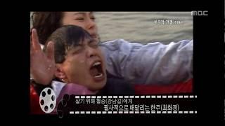 해피타임 - Happy Time, Masterpiece Theater #08, 명작극장 20120129