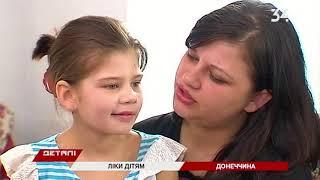 гумштаб Ахметова помогает девочке, которая страдает от тяжелых приступов эпилепсии