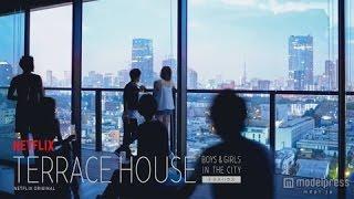 『テラスハウス クロージング・ドア』のブルーレイ&DVD発売記念イベン...