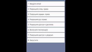 видео Скачать AVG Free Antivirus бесплатно, без регистрации и смс