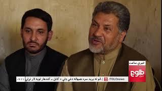 LEMAR NEWS 10  August 2018 /۱۳۹۷ د لمر خبرونه د زمري ۱۹  نیته