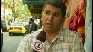 رجال أعمال وتجار مغاربة في السينغال