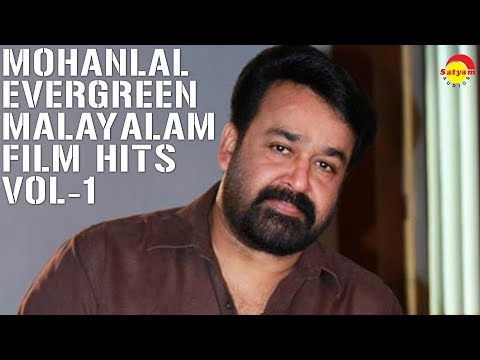 Mohanlal Evergreen Malayalam film Hits Vol-1 Audio Jukebox
