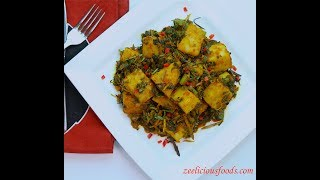 HOW TO MAKE YAM IN VEGETABLE SAUCE - YAM RECIPE - ZEELICIOUS FOODS