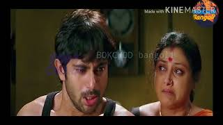Prem Amar Part 1 Khisti _ Prem Amar Part 1 Galagali _  Prem Amar BOKCHODbangoli__HD.mp4