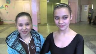 Фламинго-Ассорти,Танцы. Усть-Илимск