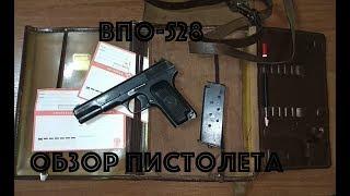 Обзор охолощенного пистолета ТТ (ВПО-528, Молот-Оружие)
