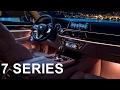 2017 BMW 7 Series - INTERIOR- New 2017