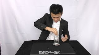 魔术揭秘,硬币穿入杯子,原来这么简单