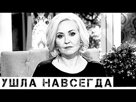 Володина не вернулась в шоу: Слухи оказались горькой правдой…