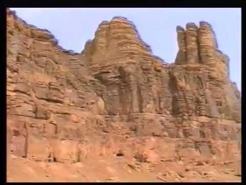 QURAN - HISTORICAL PLACES  URDU 02