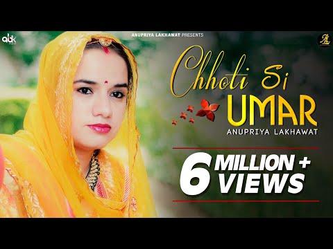Chhoti Si Umar || Rajasthani Folksong || Anupriya Lakhawat || Kapil Jangir || Momin