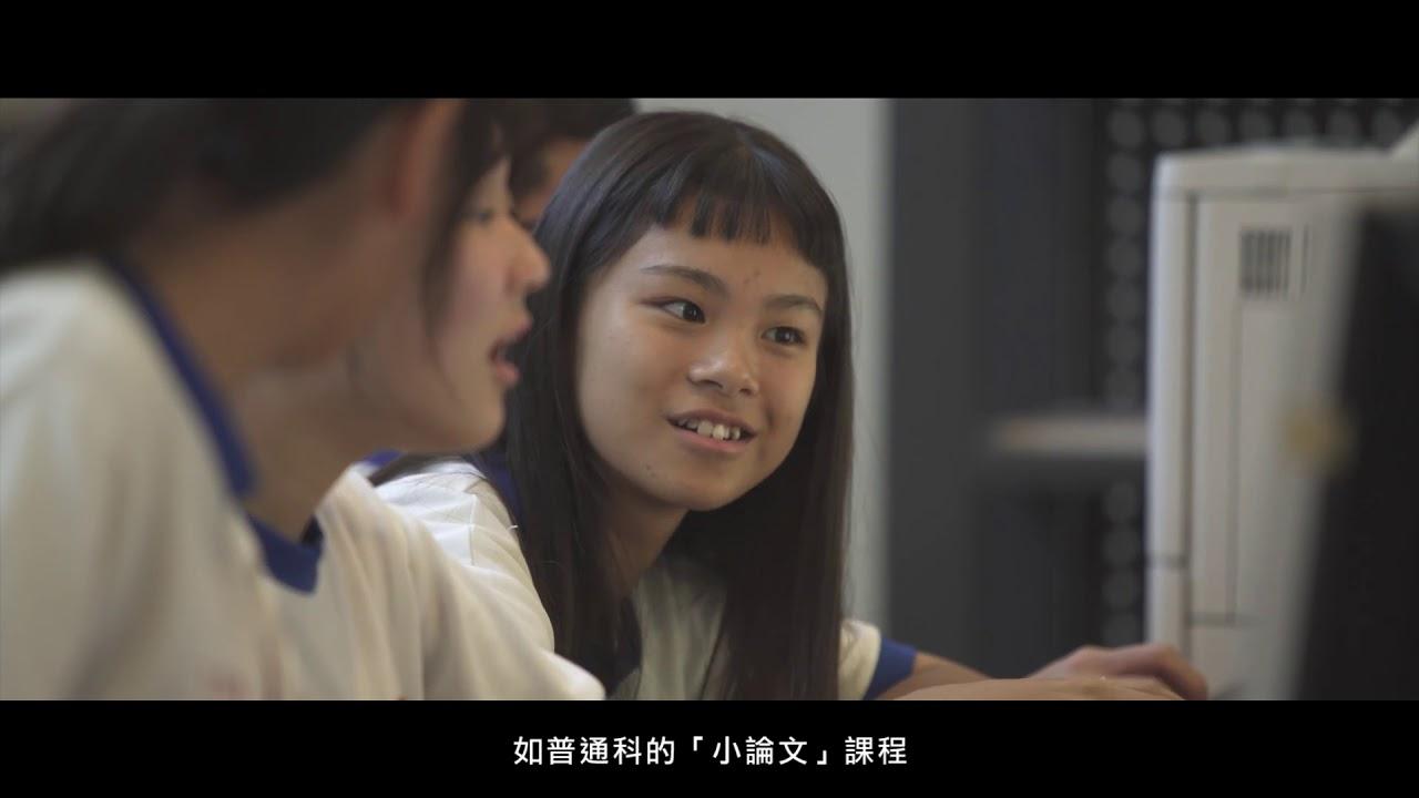 108新課網成果_龍潭高中(中字版) - YouTube