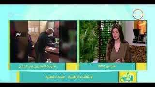 8 الصبح - د/ أسامة السعيد