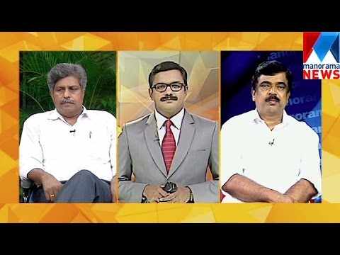 Why BJP take this stand in SBI SBT merging  | Manorama News