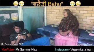 VALETTY WIFE   Punjabi Funny Video   Latest Sammy Naz