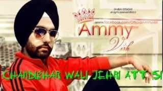 Chandigarh Wali Jehri Att C   Ammy Virk   Full Offiial Song 2014 Dj Aman 360p