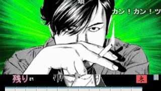 【将棋】カイジ×アカギの闘牌道中記~その2【麻雀】 thumbnail