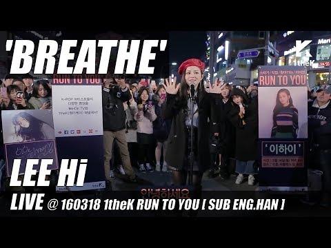 LEE Hi - 'BREATHE' LIVE @ 160318 1theK RUN TO YOU [ SUB ENG/HAN ]