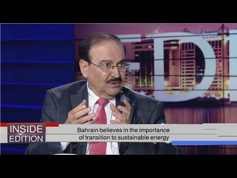 Inside Edition - Bahrain's Transition to Renewable Energy