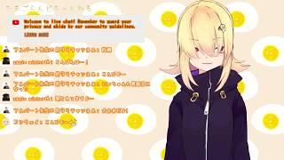 [LIVE] 【雑談】ひよこと冬越し【Vtuber】