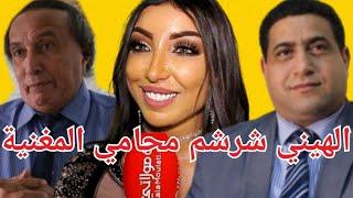 دنيا باطمة :عااجل الهيني كشرشم ليا دفاع ديال مغنية المديمي/جواز السفر