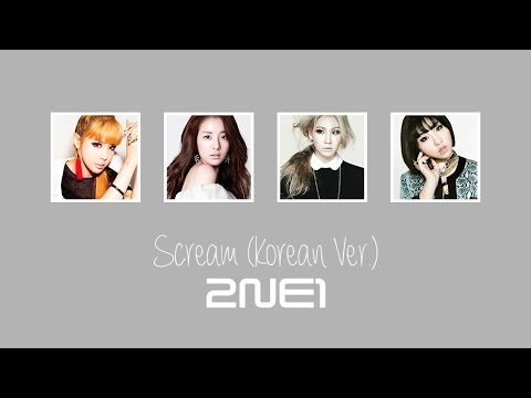 2NE1 - Scream (Korean Ver.) (Han|Rom|Eng) [Color coded] Lyrics