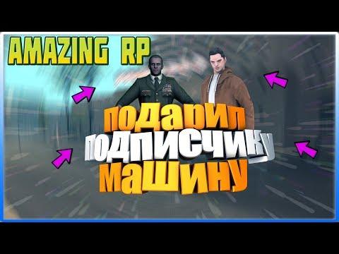 Видео Казино cc