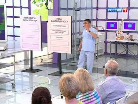 ХЕЛИК® тест на канале Россия 1