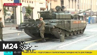 На Тверской улице можно увидеть новейшие образцы военной техники - Москва 24