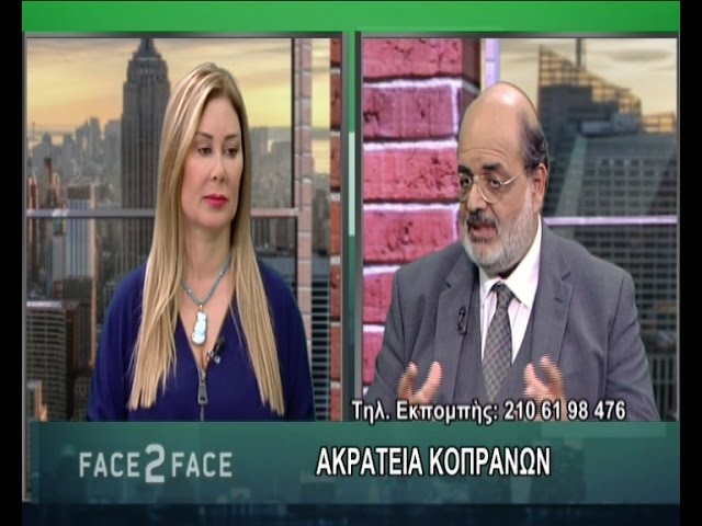 FACE TO FACE TV SHOW 380
