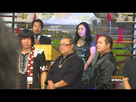 Part1: Hmong Martial Arts -Wang Fei Hong, Hou Yanjiang & Pan Hongqin FAREWELL DINNER