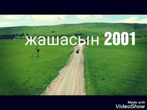 Жашасын 2001